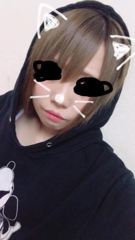 れおな「前髪」10/22(日) 21:55 | れおなの写メ・風俗動画
