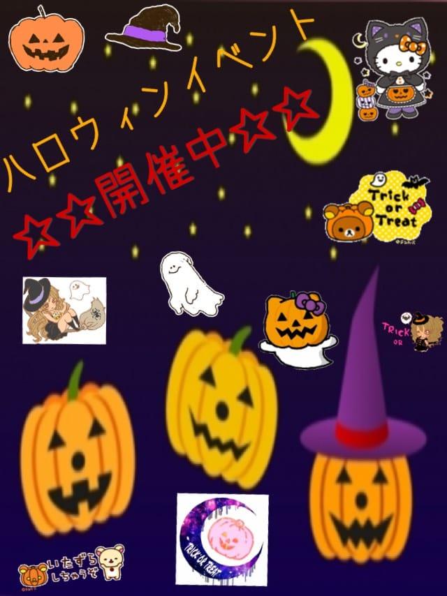 「【♥さんくす♥激エロエロ♥激濡れ♥ありがとぉん♥】」10/22(日) 22:32 | りりあの写メ・風俗動画