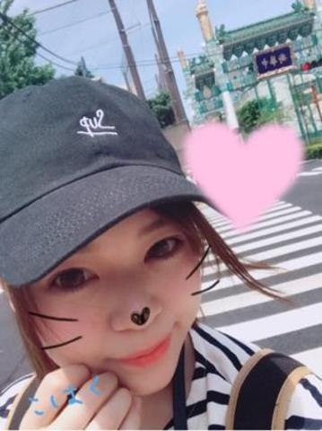 「待ってま~す☆」10/22(日) 22:56 | こはくの写メ・風俗動画
