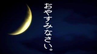 「✨✨おやすみなさい」10/22(日) 23:56 | 佳乃 (よしの)の写メ・風俗動画