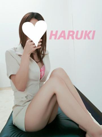 遥希-Haruki-「♡お礼です♡」10/23(月) 00:15 | 遥希-Haruki-の写メ・風俗動画