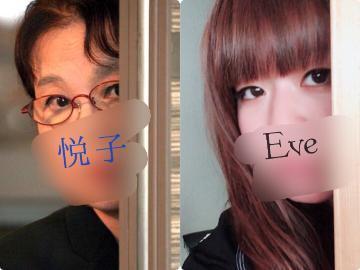 「[見たよ!ありがと♪]:フォトギャラリー」10/23(月) 00:37 | ☆体験イブ☆の写メ・風俗動画
