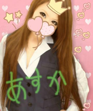 あすか【新宿店】「楽しい時間は。。。」10/23(月) 01:10 | あすか【新宿店】の写メ・風俗動画