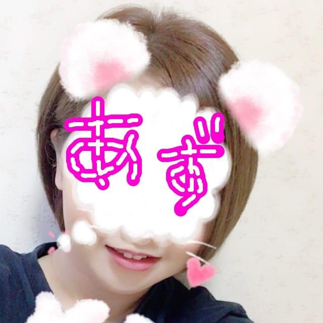 愛珠(あず)「お礼だよ♡」10/23(月) 01:58 | 愛珠(あず)の写メ・風俗動画