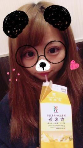 みなみ「おやすみなさいまし」10/23(月) 04:51 | みなみの写メ・風俗動画