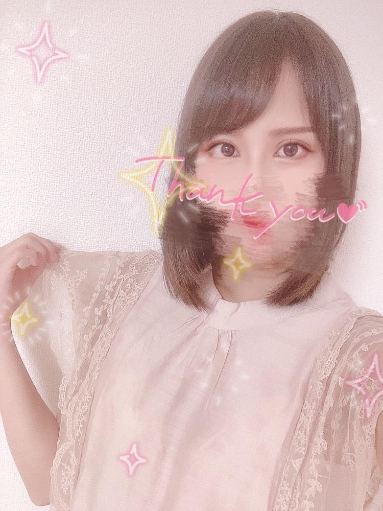 「2020.9/11~15」09/16日(水) 04:41 | えりかの写メ・風俗動画