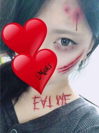 まき「おはです♡」10/23(月) 05:39 | まきの写メ・風俗動画
