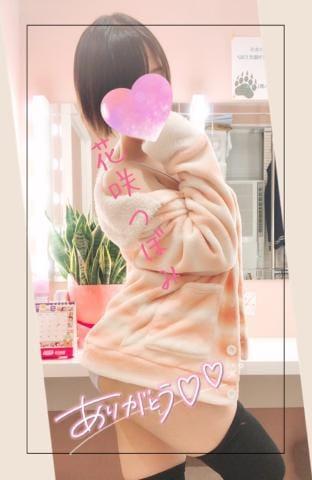 「もう、そんな…??」09/16(水) 21:34 | 花咲 つぼみの写メ・風俗動画