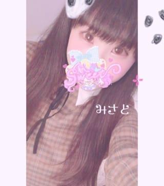 「♡こんばんは♡」10/23(月) 16:57 | みさとの写メ・風俗動画