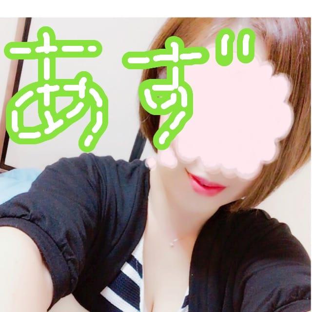 愛珠(あず)「お礼だよ♡」10/23(月) 17:24 | 愛珠(あず)の写メ・風俗動画