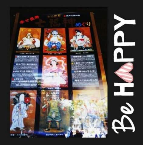 七宮菜恵「☆ありがとうございました♪☆」10/23(月) 18:04 | 七宮菜恵の写メ・風俗動画
