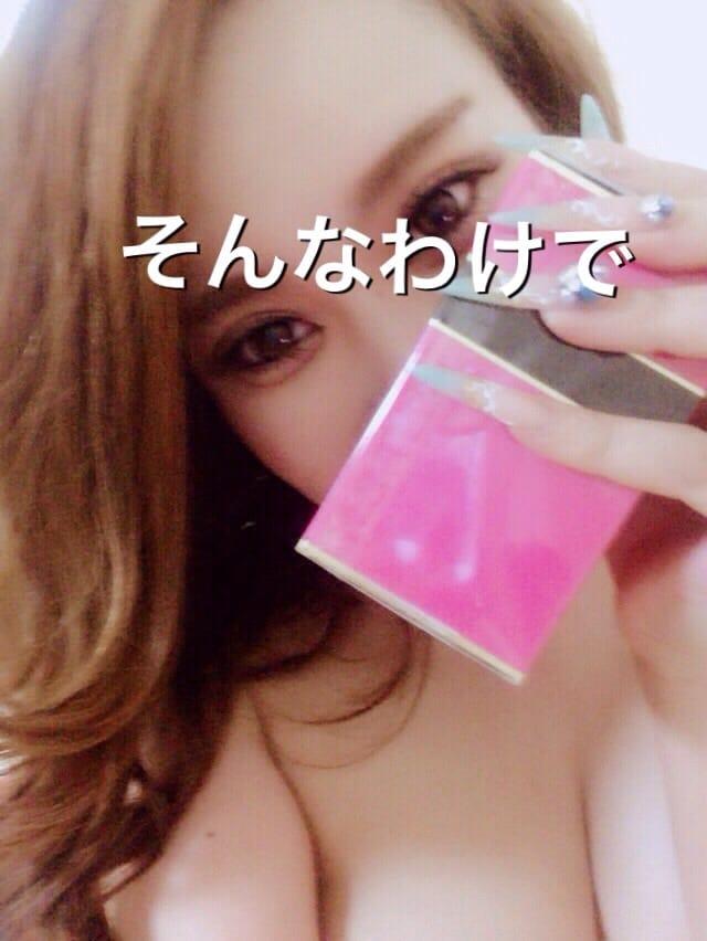 「飽きる気がしない」10/23(月) 18:25 | コウの写メ・風俗動画