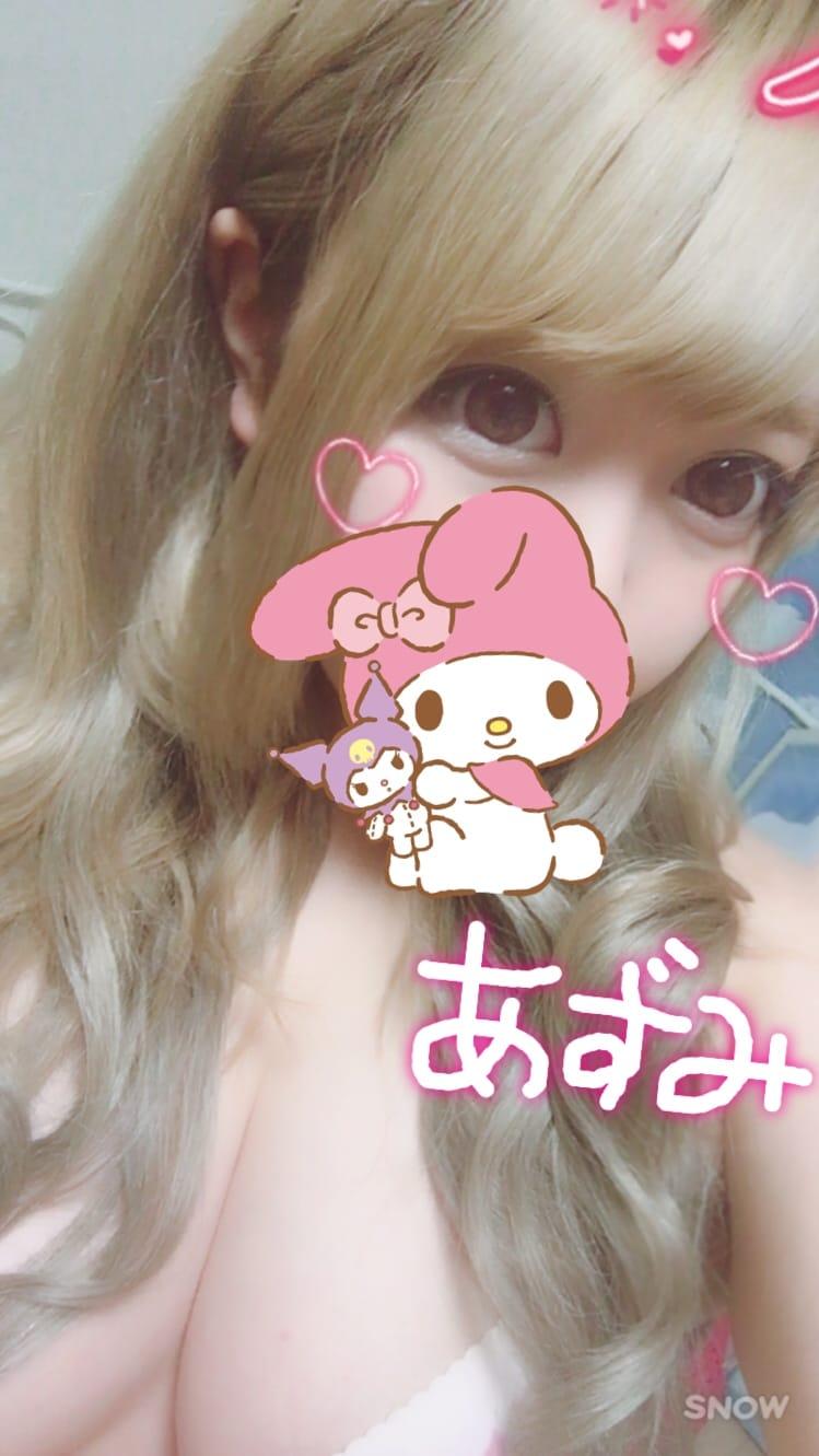 アズミ「しゅっきん♡」10/23(月) 22:10 | アズミの写メ・風俗動画
