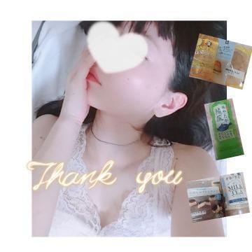 「厭らしいコト…。」09/18日(金) 09:00 | 新堂 まいかの写メ・風俗動画