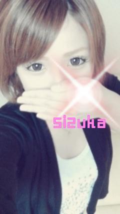 「気持いい♡」09/27(火) 22:38 | しずかの写メ・風俗動画
