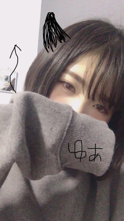 ゆあ「こんばんは *」10/24(火) 00:14   ゆあの写メ・風俗動画
