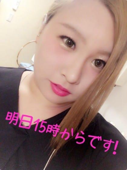 ゆきな「退勤しましたっ(*゚▽゚)ノ」10/24(火) 00:14   ゆきなの写メ・風俗動画