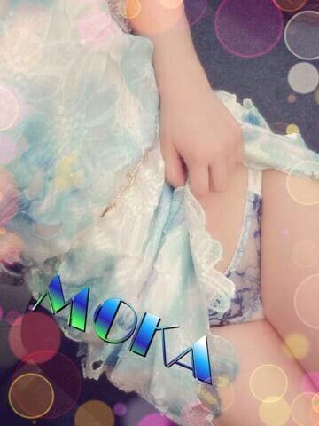 Moka もか「お礼♪」10/24(火) 00:21 | Moka もかの写メ・風俗動画