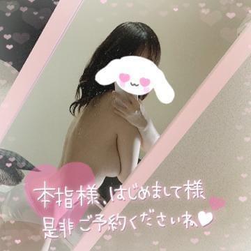 「ごめんなさい」09/18日(金) 16:19 | めい☆さわやか美ボディ☆の写メ・風俗動画