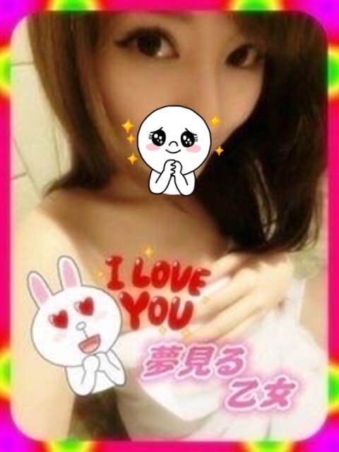 「こんばんは」10/24(火) 01:11 | あや★エッチな事が大好き!の写メ・風俗動画