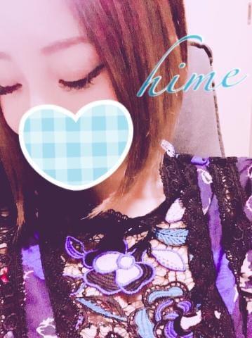 Hime ひめ「あいやー」10/24(火) 01:28 | Hime ひめの写メ・風俗動画