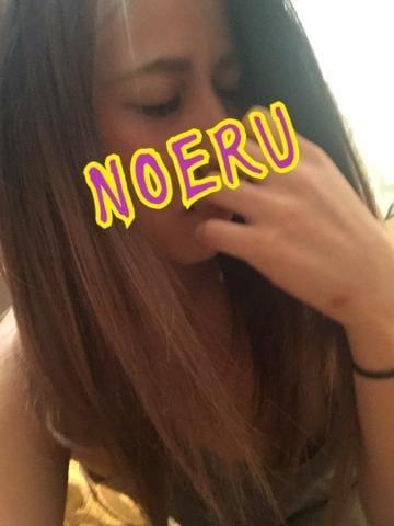 NOERU「サヨナラBABY」10/24(火) 01:47 | NOERUの写メ・風俗動画
