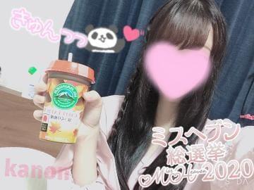 「おすすめ?」09/18日(金) 20:02 | かのんの写メ・風俗動画