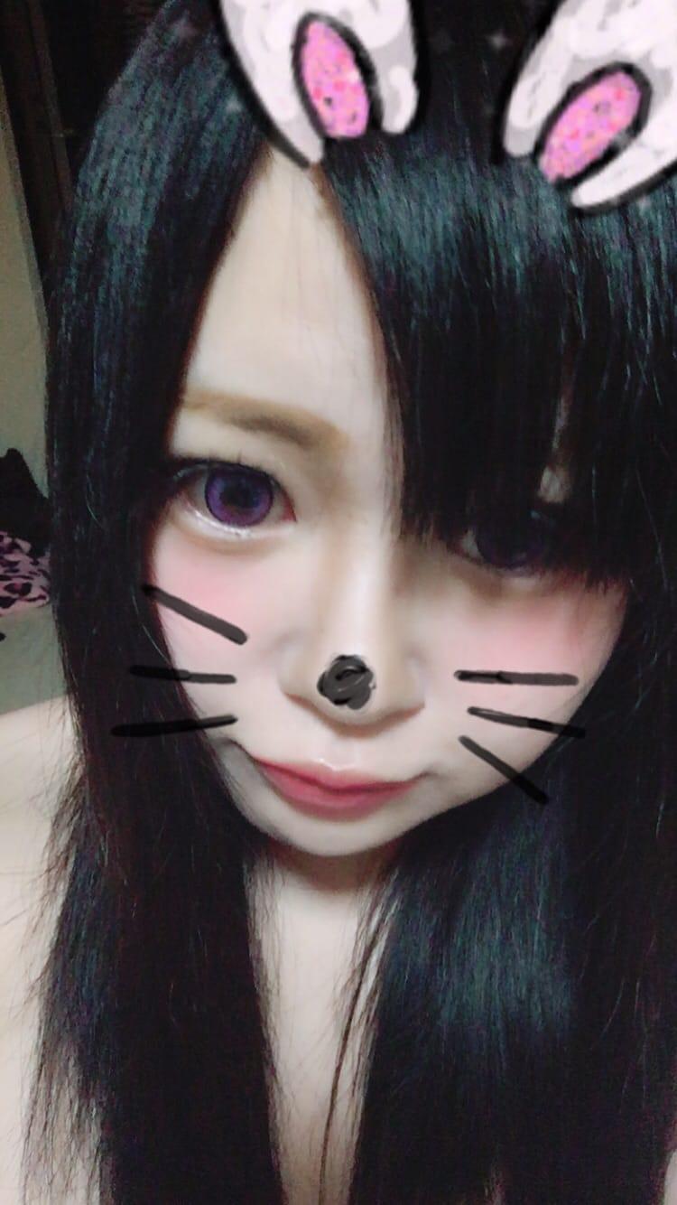 マリア「お礼」10/24(火) 04:01 | マリアの写メ・風俗動画