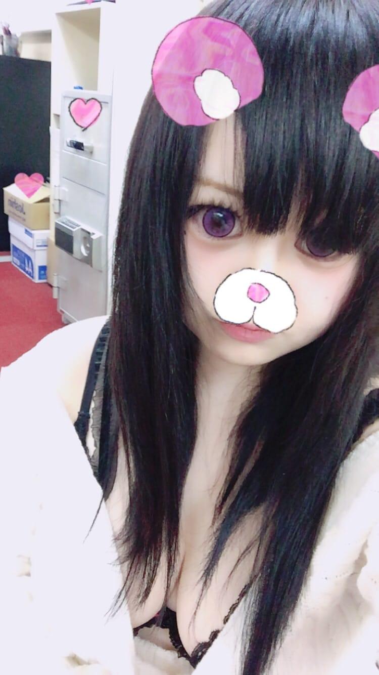 マリア「今から帰るよー(* ॑꒳ ॑* )⋆*」10/24(火) 04:37 | マリアの写メ・風俗動画