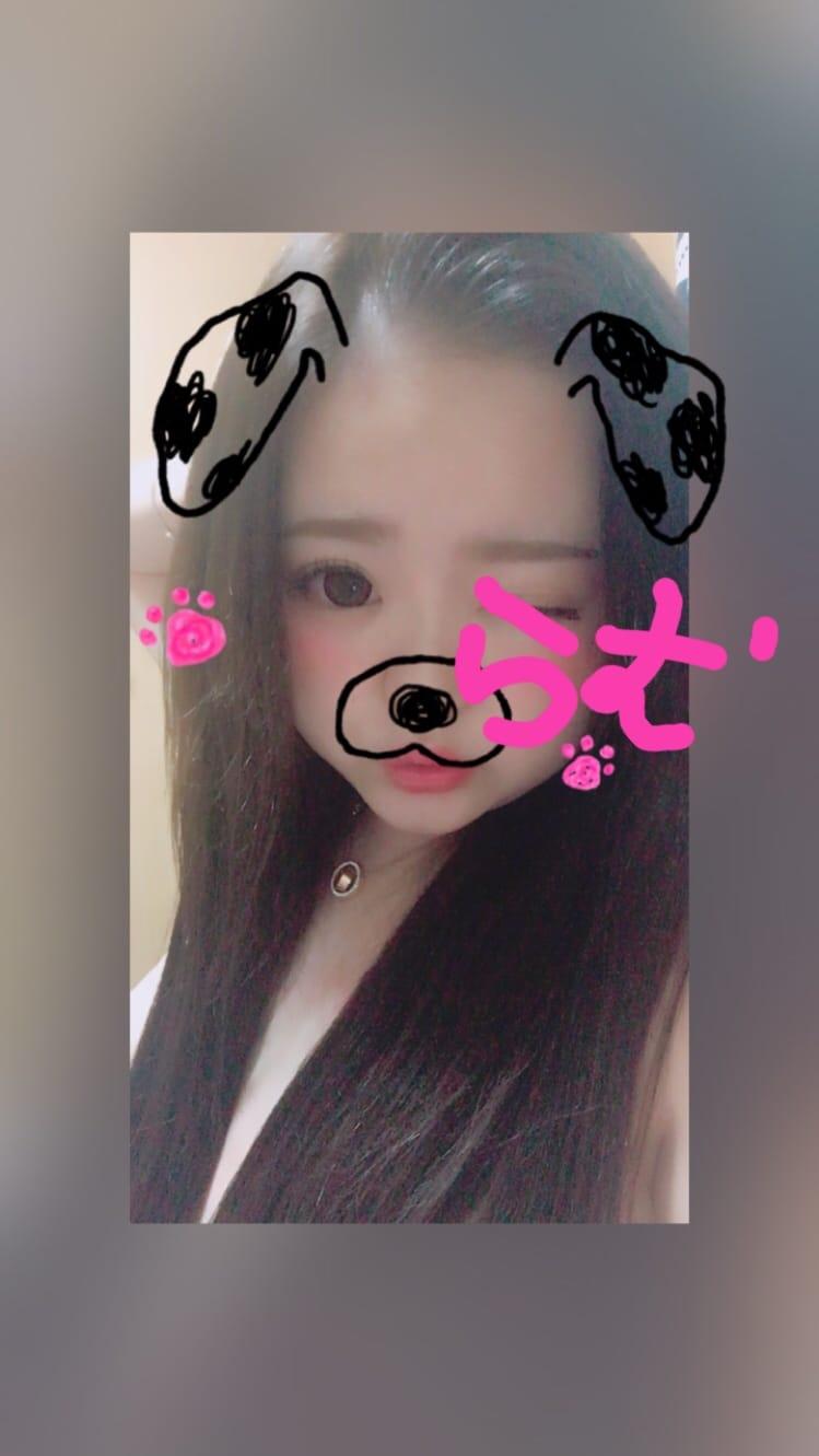 ラム「退勤☆」10/24(火) 05:12 | ラムの写メ・風俗動画