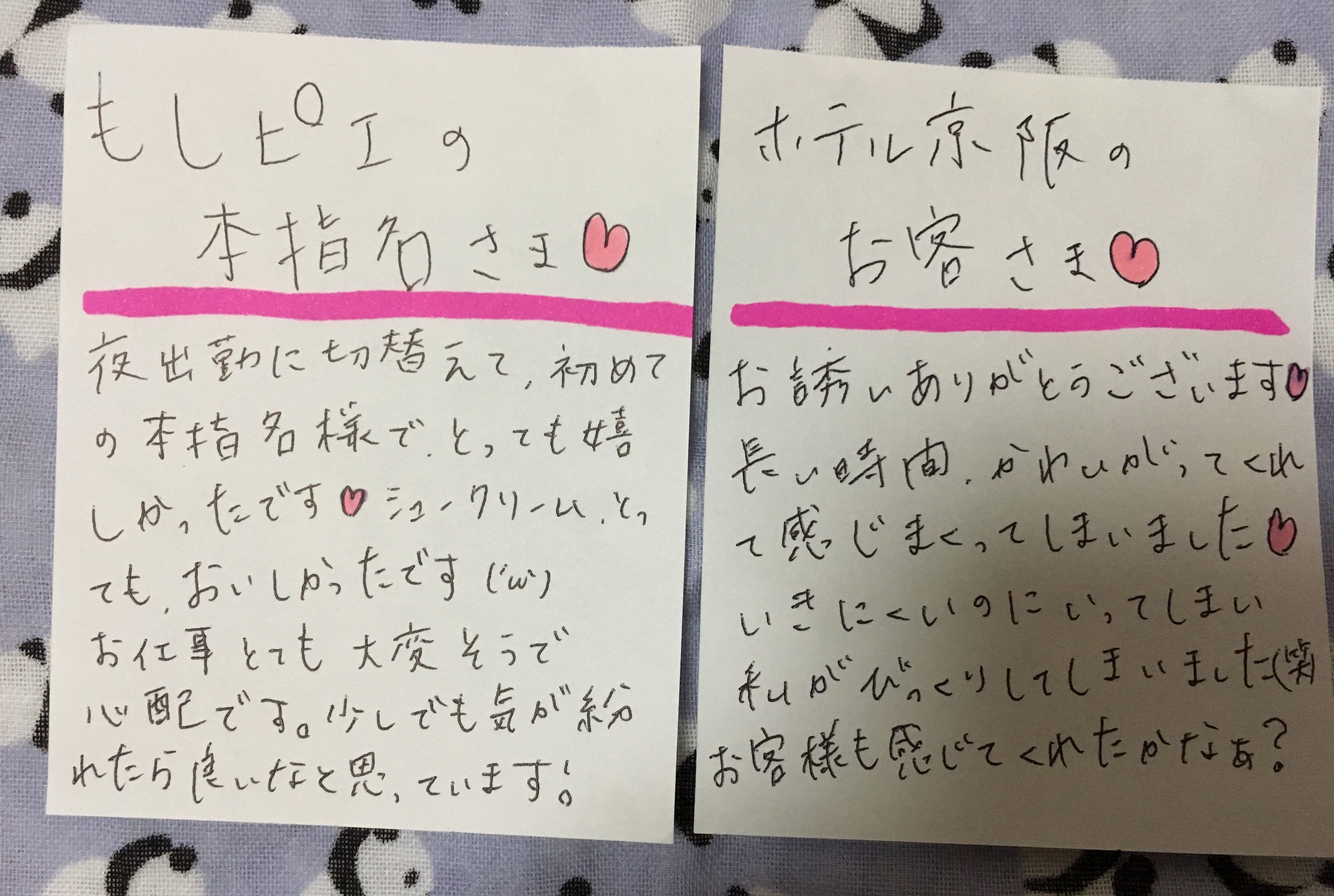 シオン「おれい①」10/24(火) 07:45   シオンの写メ・風俗動画