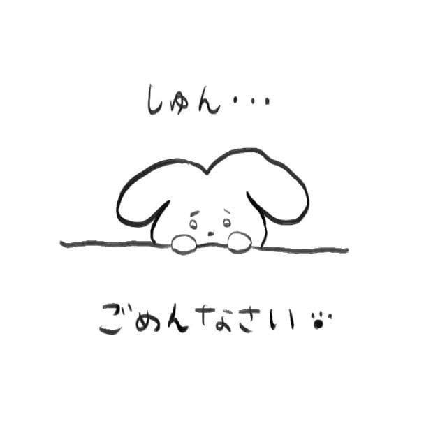「朝ご予約してくれてたお兄さん」09/19(土) 03:16 | ほしなの写メ・風俗動画