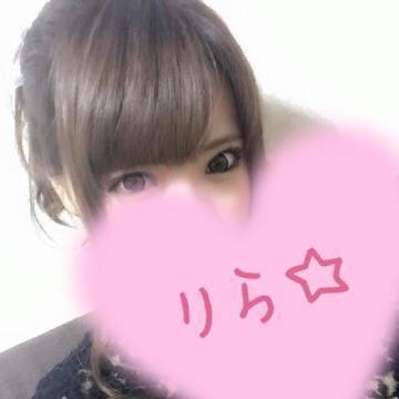 「出勤しました♪」10/24(火) 08:52   莉羅(りら)の写メ・風俗動画