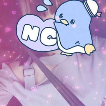 「[口コミのお礼を一言!]:フォトギャラリー」09/19(土) 18:09 | 凛夢琉(りむる)の写メ・風俗動画
