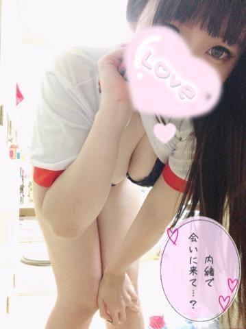 「モノマネ」09/19(土) 20:52 | つばさ☆色白巨乳モデル級☆の写メ・風俗動画