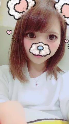 「( ੭ ・ᴗ・ )੭」10/24(火) 15:40 | めるの写メ・風俗動画