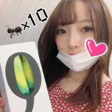 「ウーマナイザー最強~」09/20(日) 17:56 | ろあの写メ・風俗動画