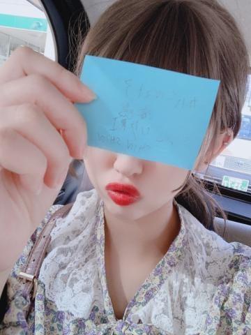 「お礼?馬出自宅のおにぃさん!」09/21(月) 15:45 | ゆかりの写メ・風俗動画