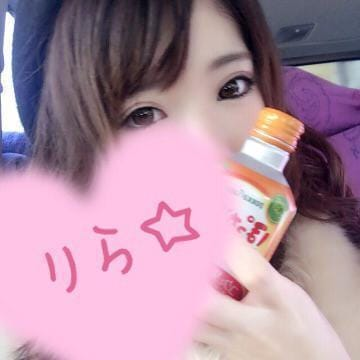 「遊んでくれたお兄様、ありがとう☆」10/25(水) 09:14   莉羅(りら)の写メ・風俗動画