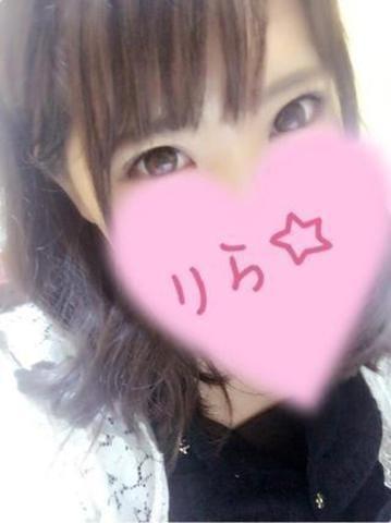 「五反田のホテル Oちゃん☆」10/25(水) 10:25 | 莉羅(りら)の写メ・風俗動画