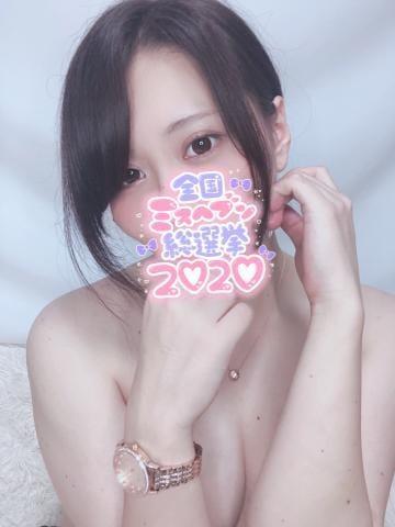 「んんん(;A;)」09/22日(火) 23:45 | 麻衣香-Maika-の写メ・風俗動画