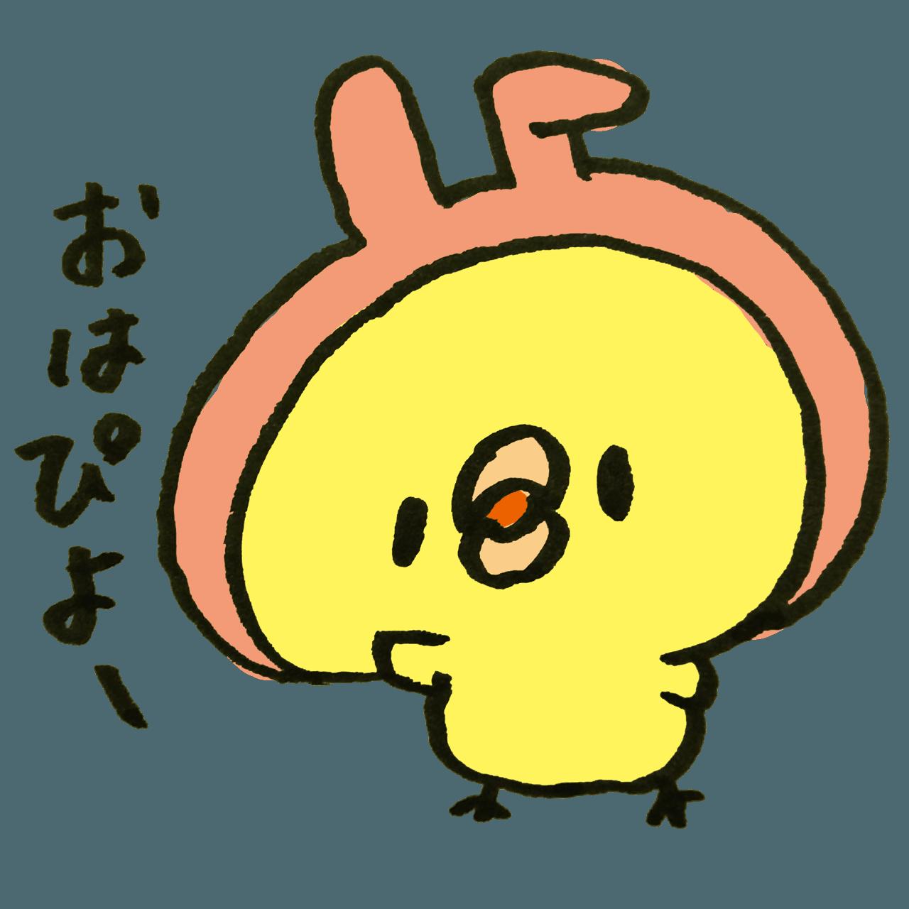「次回出勤のお知らせ」09/23日(水) 08:16 | 梢の写メ・風俗動画
