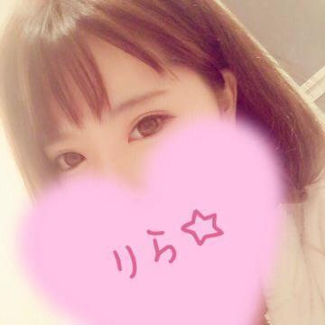 「こんばんは」10/25(水) 22:03   莉羅(りら)の写メ・風俗動画