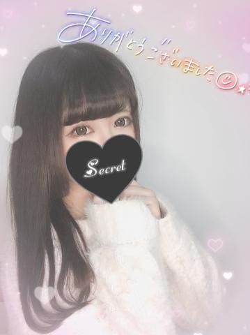 「お礼?」09/24日(木) 19:30   かなでの写メ・風俗動画