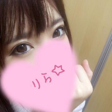 「これで帰るね~♪」10/26(木) 05:14   莉羅(りら)の写メ・風俗動画