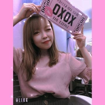 「XOXOの意味?」09/24(木) 19:57 | Shoko ショウコの写メ・風俗動画