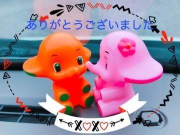 「お礼です。F様。」09/24日(木) 23:58 | 三月桜子の写メ・風俗動画
