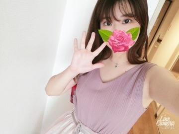 「ワンコインをありがちゅ?」09/25日(金) 00:00 | 鈴花-Rinka-の写メ・風俗動画