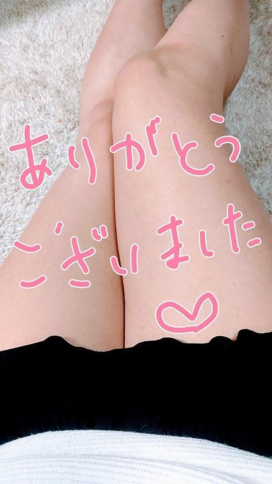 「ありがとうございました❤️」09/26(土) 02:28 | さやの写メ・風俗動画