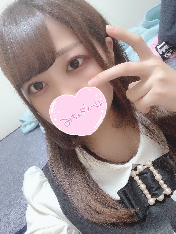 「♡ありがとうございました♡」09/26日(土) 03:26   とあの写メ・風俗動画